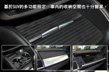 """BMW-X6""的置物空間圖片"
