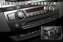 """BMW-X6""的中控臺圖片"