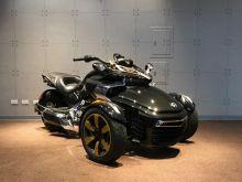 【豐太國際】龐巴迪 三輪重機 BRP Can-Am Spyder RT, F3