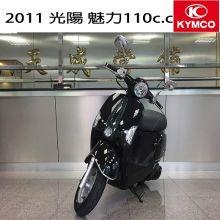 天成當舖 售【機車】2011 光陽 魅力 110c.c