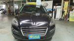 [祐慶汽車]2013 納智捷 黑色  頂級SUV  4W  SAVE認證 可全貸