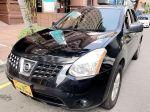 實價登錄 ROGUE 洛基 2.5 4WD 原裝進口 免頭款全額貸 專辦信用瑕疵