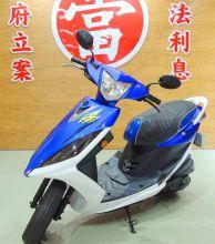 民族當舖  流當拍賣  2014三陽 RX110