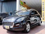 實價登錄 2014 U7 頂級4WD 2.2...