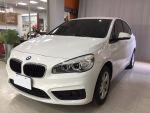 2015 BMW 218i 總代理 原廠保...