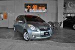 2007  YARIS  1.5  G版 好開 車美  里程車況保證『九億汽車』