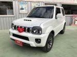 日本原裝 2WD/4WD切換 前後倒...