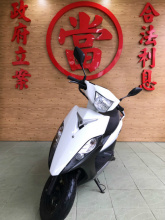山葉/YAMAHA - 民族當舖 流當拍賣 2011 Rs Zero 101cc