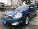 SAVE認證 Nissan Tenan 2.3 雙安 頂級配備 可全貸