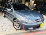 【永承汽車】優選2006年Lancer 優質代步車認證車全額貸可參考