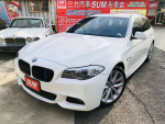 BMW 5 SERIES F11 全景天窗 總代理 動態、高雅、多用途