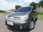 【正7人座頂級休旅車!】2013年NISSAN GRAND LIVINA 1.8