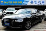 易宏SAVE 正2014年 AUDI A8 L 60TFSI 4.0 少跑