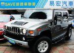 易宏SAVE 正2008年Hummer 悍馬貨卡 H2 4WD 跑:3萬