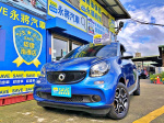 『Save永將汽車』2018型 Smart, 稀有城市小車