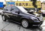 -世鑫汽車- 2013年BENZ B180  實價刊登