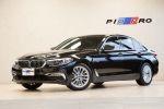 BMW 520i Luxury 2018  5AS駕駛輔助套件 總代理 鑫總汽車
