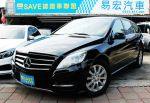 易宏SAVE 正2012年式 BENZ R350 3.0柴油 7人座 少跑