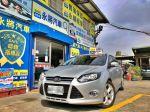 『Save認證指標店:永將汽車』2014 Focus S Tdci 五門