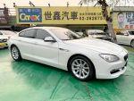 -世鑫汽車- 嚴選實價刊登 總代理 BMW 640i Gran Coupe