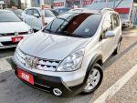 【大發汽車】恆溫ABS雙安/行李架 全程原廠保養 三方認證好車可全貸
