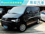 易宏SAVE正2013年領 福斯 T5 Multivan 2.0 7人座 雙滑門