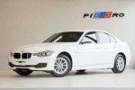 BMW 316I 2015 總代理 鑫總桃園