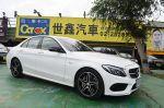 -世鑫汽車-  2016年式 總代理 BENZ C43 AMG 僅跑三萬