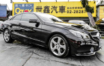 -世鑫汽車- 總代理 小改款 BENZ E250 Coupe 全景 導航