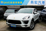 易宏SAVE 2016 保時捷 MACAN 時尚白 全景 影音 保固 3.0 S