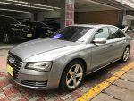 Audi A8 3.0T 僅跑67000km 興融國際汽車