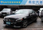 易宏SAVE正2015年 BENZ 新款 C300 AMG 頂規 全景
