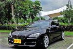 【宏勝汽車】精選 2013 BMW 640i Gran Coupe 內外如新