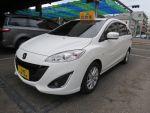 HOT金鑽模範店 誠品汽車 實車實價 2015年 MAZDA Mazda5