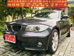 福利乾隆汽車烏日旗艦店06年BMW 130I總代理 天窗 定速 撥片 五門小鋼砲