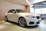 2016 BMW 220i Coupe