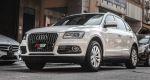 Audi Q5 2.0T Quattro 頂級配...