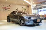2018 Mazda MX-5 RF 硬頂敞篷 ...