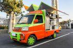 抽油煙機 冷藏展示櫃 冰箱 白鐵裝潢 鹿港歐力克 職人專賣 行車餐車 行動咖啡車
