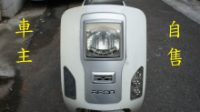 自售 CO-IN 125 噴射 碟煞 ---全版面最便宜22500