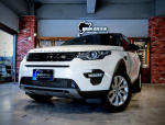 Land Rover Discovery Sport 2...