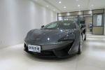 ~全福汽車~2020年領牌  McLaren 540 Coupe V8總代理
