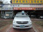 8891嚴選26年老店只賣優質好車...