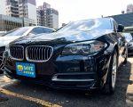 車價辦到好 一手車 BMW 528 原...