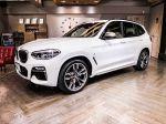和悅汽車 BMW X3 M40i【環景影...