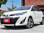 大發汽車→Toyota Yaris 1.5 S 精裝影音升級款 稀有跑少原廠保固