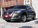 大發汽車→VW Tiguan 2.0 TSI 四傳系統 影音升級 可全貸