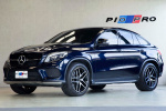 Mercedes-Benz GLE43 Coupe 全...