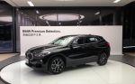 BMW原廠認證 ; F39 X2 18I (x2 18i) 正20