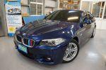 2016年領 BMW 520i M Sport Edition 全台限量200台